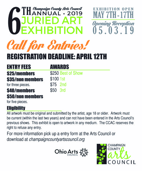 2019 Juried Art Exhbition