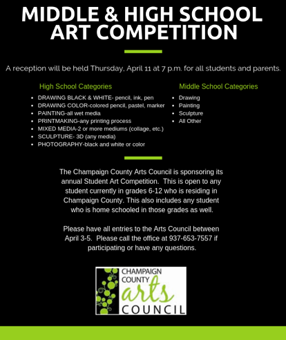 2019 Student Art Competition